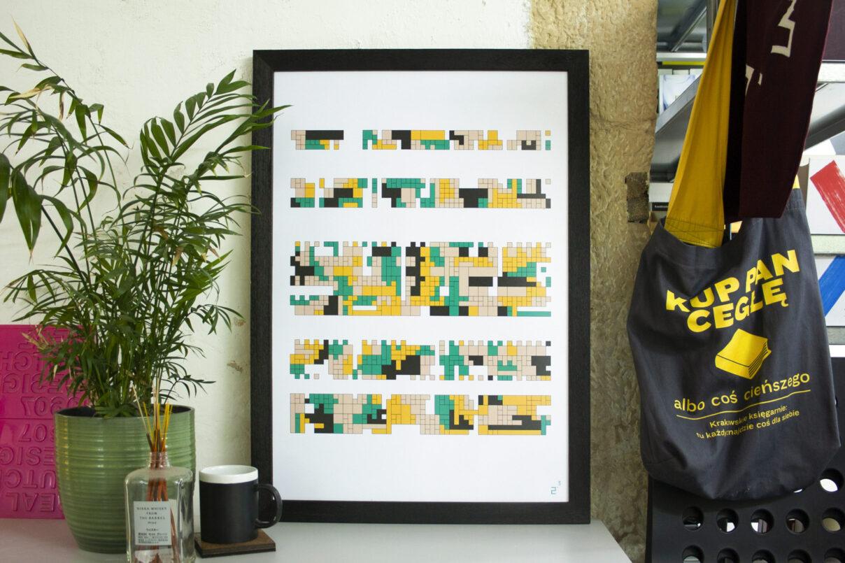 2point3 shop print tetris poster