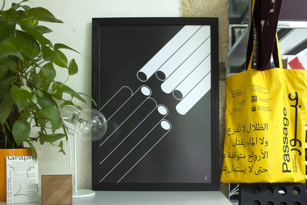 2point3 shop print tubes poster